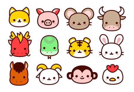 Vector Cartoon Chinese Zodiac Animals Icon Isolated On White Background Illusztráció