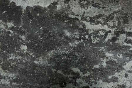 Background Pattern, Black Rough Concrete Floor Texture or Cement Road with Copy Space for Text Decorated.