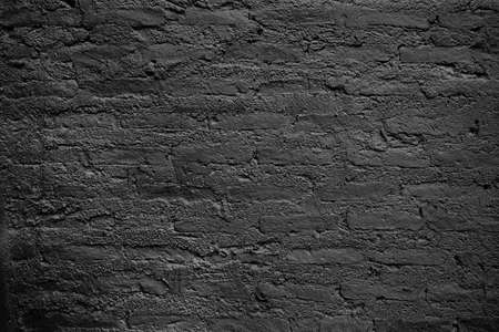 Background Pattern, The Horizontal Black Brick Wall Background or Texture. Stock Photo