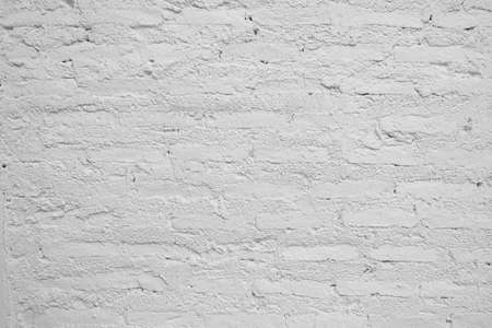 Background Pattern, The Horizontal White Brick Wall Background or Texture.