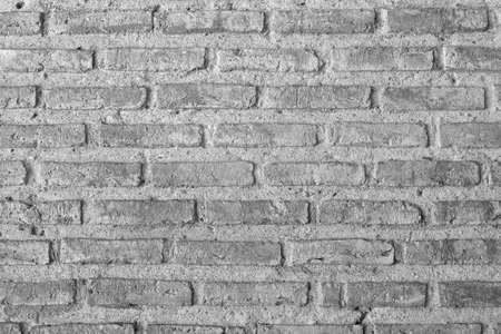 Background Pattern, The Horizontal Gray Brick Wall Background or Texture.