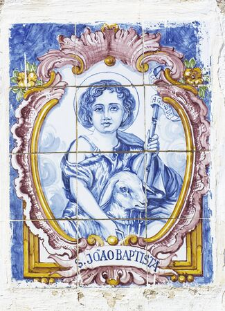 vintage portuguese tiles with saint john photo