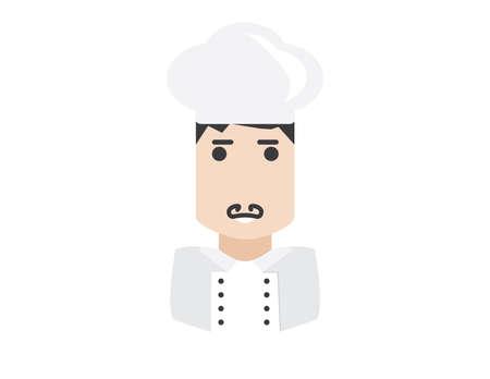 kitchener: Cook vector avatar. Vector illustration of a Kitchener Illustration