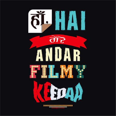 illustration of a set of labels, filmy quotes, bollywood quotes, funny quotes design