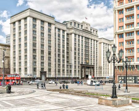duma: Moscow, Russia - April 24, 2016: Headquarters of Russian State Duma. State Duma (Russian: Gosudarstvennaya Duma), in the Russian Federation is the lower house of the Federal Assembly of Russia (legislature). Editorial