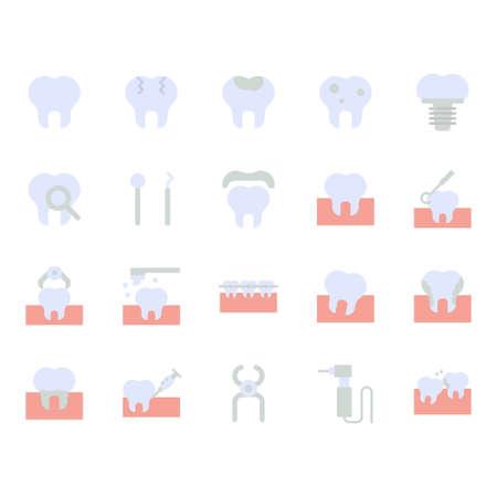 Dental icon set.Vector illustration 向量圖像