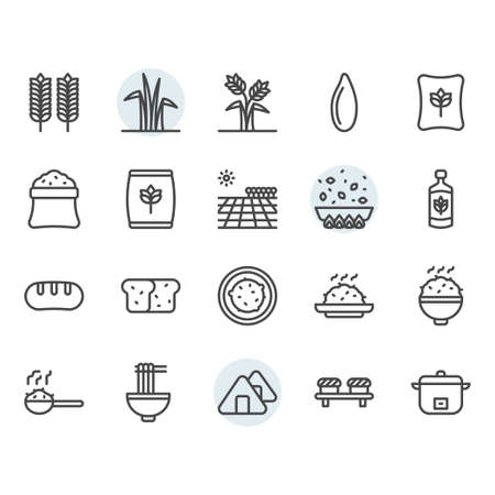 Rice icon and symbol set in outline design Banque d'images - 136717001