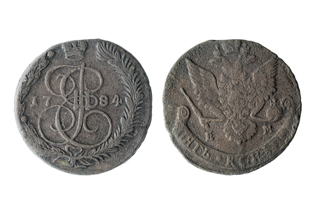catherine: old copper coins  the reign of Catherine 2  two cents