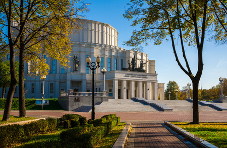 MINSK, BELARUS - OCTOBER 01, 2012: Big national opera and ballet theater in Minsk of the Republic of Belarus on October 01, 2012 in Minsk, Belarus Editorial