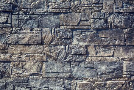 hardening: Background of stone wall texture, technology, pattern, design, retro style Stock Photo