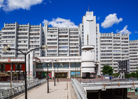 Minsk, Belarus, Nemiga Street, Trading House on a background of blue sky and modern architecture, 10062015 Editorial Editorial