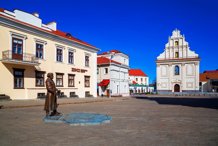 MINSK, BELARUS - March 23, 2017: Freedom Square in the upper city, ancient buildings in the historical center of the city, editorial