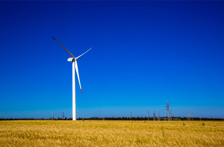 Windmills for the production of electrical energy, ecology, preserving nature Stock fotó