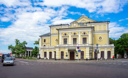 Minsk; Belarus; 05242018; Architecture National Academic Theater named after Yanka Kupala old buildings, editorial Editöryel