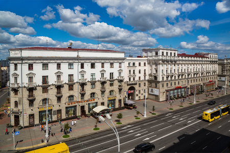 Minsk, Belarus, 08172019, Independence Avenue, building of the Central Bookstore, the Lakomka store, old architecture, fragment of the street, national treasure; editorial