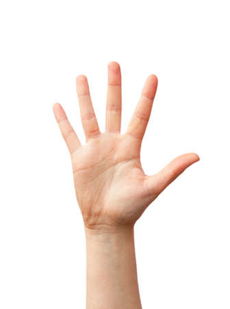 opened: Open hand, give me five Stock Photo