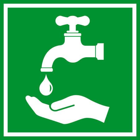 Lávese las manos icono Vectores