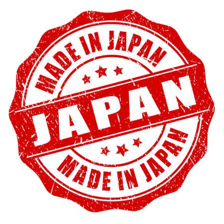сделанный: Сделано в Японии печатью Иллюстрация