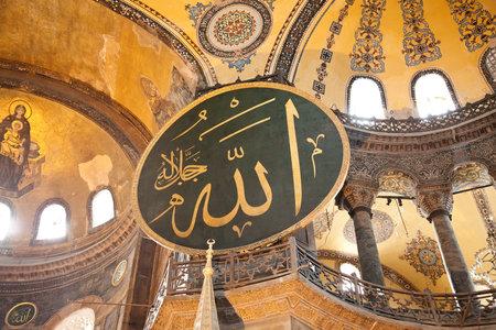 lustre: Istanbul, Turkey - June 24, 2015: Interior of Hagia Sophia cathedral