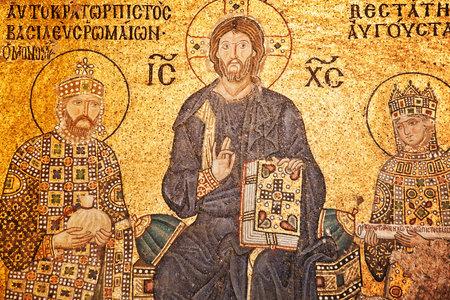 christian: Istanbul, Turkey - June 24, 2015: Jesus Christ mosaic at Hagia Sophia