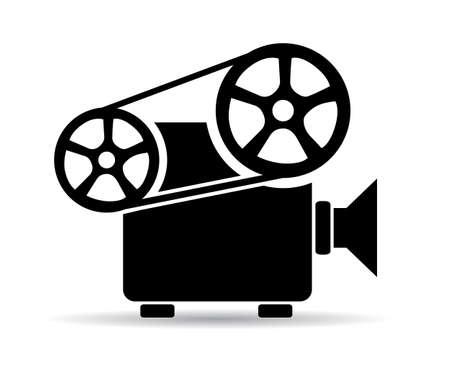 cinematograph: Old cinema video projector icon Illustration