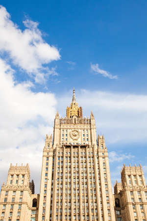 foreign affairs: Moscow, Russia - August 24, 2015: The building of Ministry for Foreign Affairs, Stalin style architecture 1953