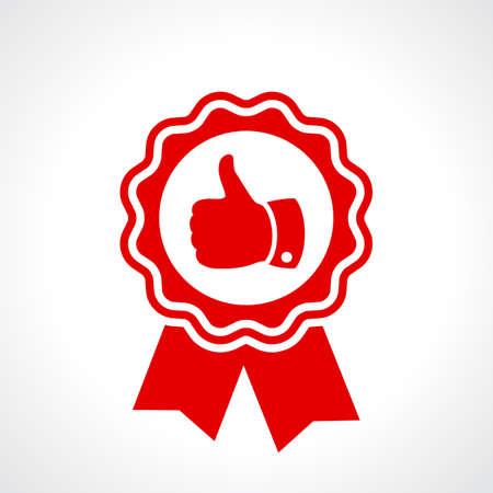 Best quality guarantee certificate