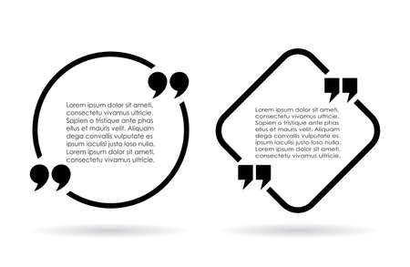 citing: Text box with quote marks Illustration
