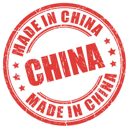 Made in China rubber stamp Illustration