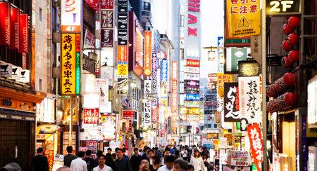 entertainment district: Tokyo, Japan - May 20, 2016: Neon outdoor advertising billboards in Japanese entertainment district Shinjuku Editorial