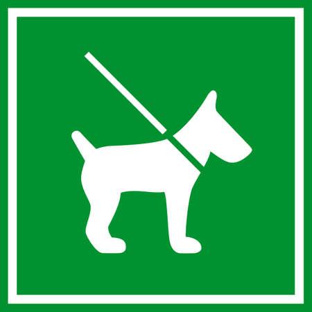 犬リードのサインを離さない  イラスト・ベクター素材