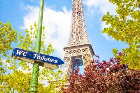 voyage: Vue insolite de la Tour Eiffel, Paris