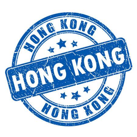 Hong Kong round rubber vector stamp