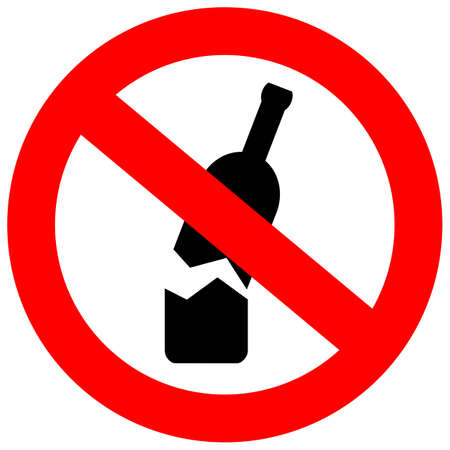 No glass or bottles allowed in this area
