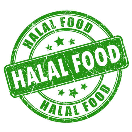 icon: Halal food rubber stamp