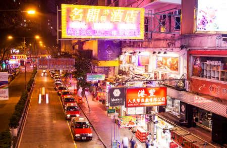 HONG KONG - 20 APRIL 2017: Night street in Wan Chai district, Hongkong Stock Photo