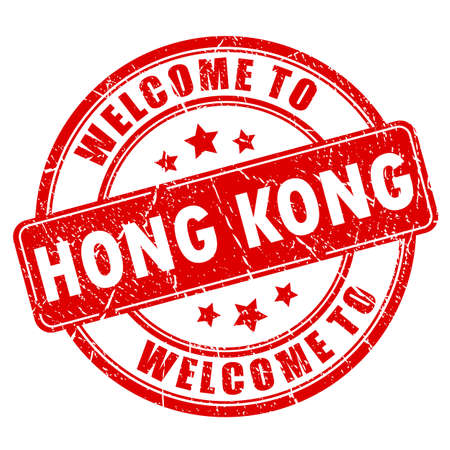 Welcome to Hong Kong red rubber stamp Illustration
