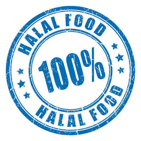 Halal food vector stamp