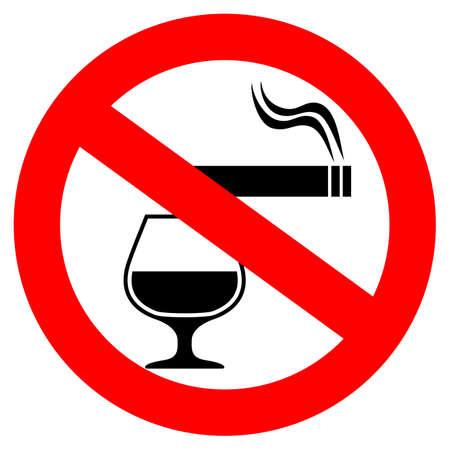 Запрет на курение и алкоголь картинка