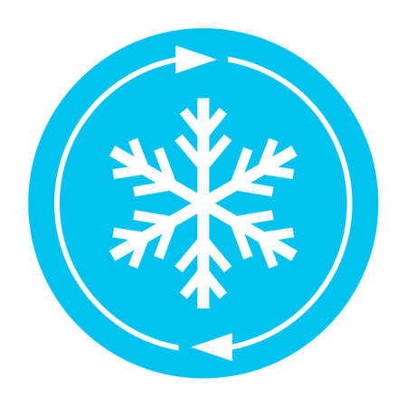 Cooling fan vector symbol