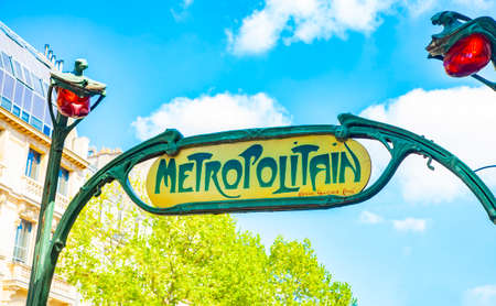 PARIS, FRANCE - 20 May 2019: Metropolitain sign in Paris, Art Nouveau symbol by Hector Guimard