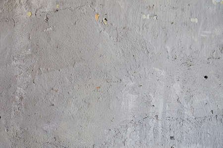 Old grey broken concrete wall, background, texture, for any purpose