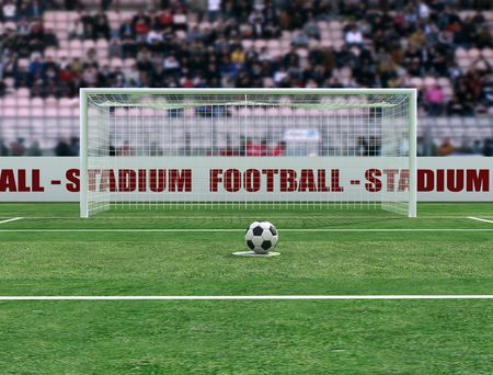 half ball: virtual view of a soccer stadium before penalty - digital artwork