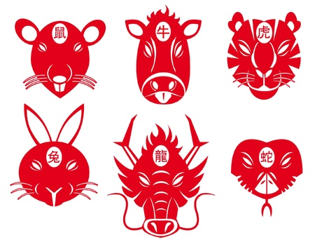 chinese zodiac horoscope signs 1 of 2 Stock Vector - 10104271