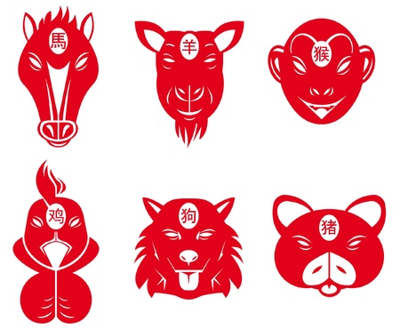 chinese zodiac horoscope signs 2 of 2 Vector