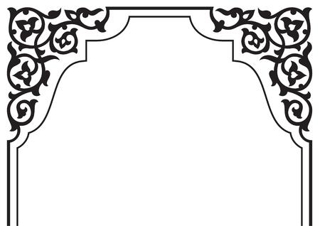 Arche florale ornementale traditionnelle tatare. Motif islamique turc de style oriental. Décor arabe fait à la main de haute qualité en couleur noir et blanc. Vecteurs