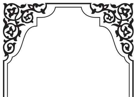 Tatarischer traditioneller dekorativer Blumenbogen. Türkisch-islamisches Muster im orientalischen Stil. Hochwertiges handgemachtes arabisches Dekor in schwarz-weißer Farbe. Vektorgrafik