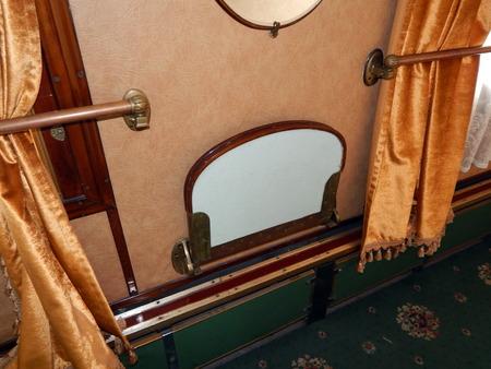 Interior of a railway car in a train