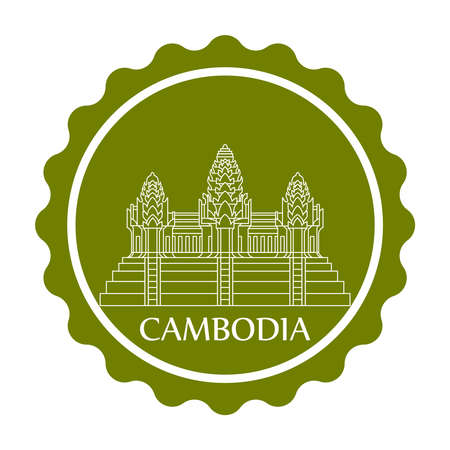 Symbol or sign Cambodia stamp isolated on white background. Vector illustration 向量圖像
