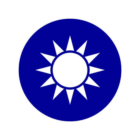 Symbol of Taiwan. Emblem of Chinese Republic. Sun in the circle graphic sign isolated on white background. Vector illustration Banque d'images - 134337268